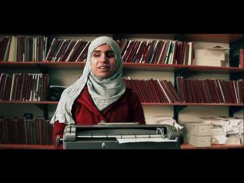 Al Shrooq School for the Blind, Bethlehem, Palestine