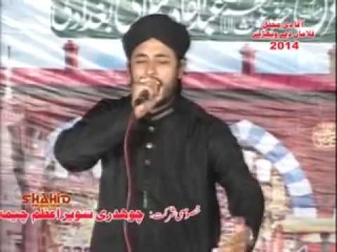 Rab Janay Tay Hussain Janay By Hafiz Wasif Ali Wasif Nokhar Mehfil E Naat 2014 video