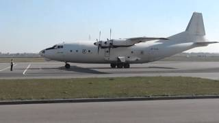 Запуск, руление и взлёт Ан-12 из Гродно / Starting, taxiing and takeoff An-12 Hrodno Airport