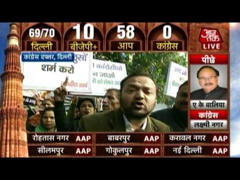 Delhi results: Congress workers demand Priyanka Gandhi's entry into politics