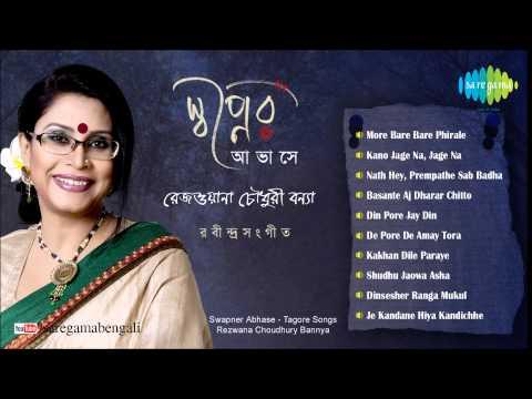 Swapner Aabhase | Rabindra Sangeet | Rezwana Choudhury Bannya | Tagore Songs video