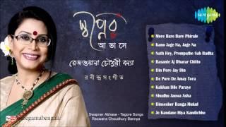 Download Swapner Aabhase | Rabindra Sangeet | Rezwana Choudhury Bannya | Tagore Songs 3Gp Mp4