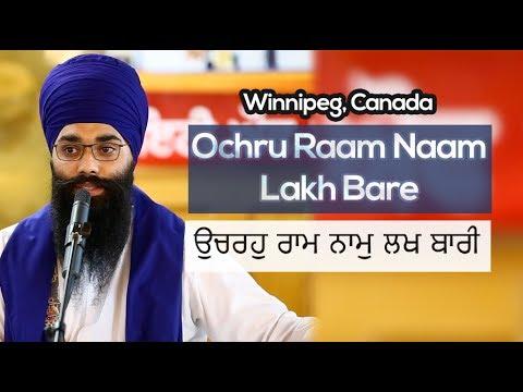 Ochru Raam Naam Lakh Baare   ਉਚਰਹੁ ਰਾਮ ਨਾਮੁ ਲਖ ਬਾਰੀ   Winnipeg   290617
