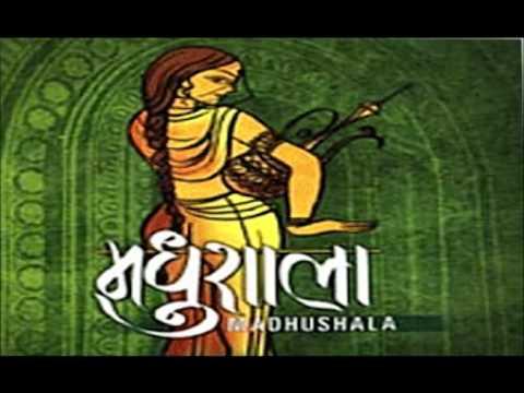 Madhushala-Harivansh rai bachan