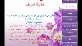 إذاعه الصداقة الصف الثاني /3