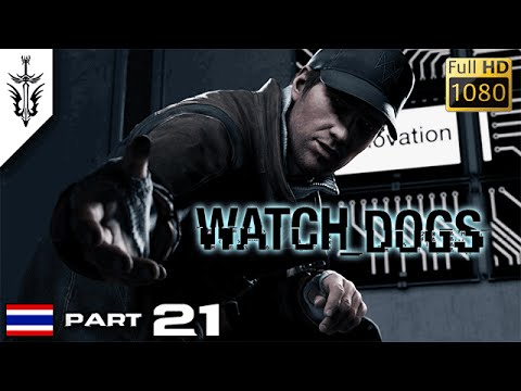 BRF - Watchdogs (Part 21)