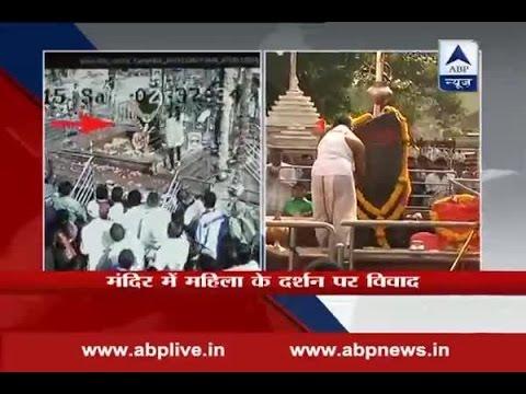 Woman breaks 400-year-old ritual; climbs to worship Lord Shani at Shani Shingnapur temple