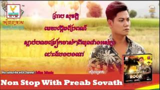 preap sovath old songs | preap sovath non stop old song | khmer old song collection