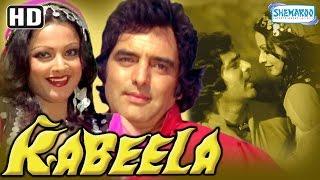 Kabeela {HD}  (With Eng Subtitles)  - Firoz Khan - Rekha - Bindu - Imtiaz Khan - Old Hindi Movie