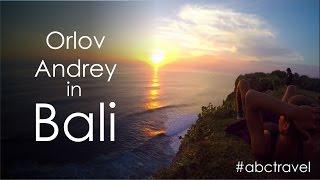 download lagu Bali  25 дней на Бали  2015 Gopro gratis