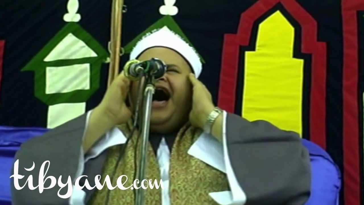 Sheikh Siddiq Mahmood Siddiq Minshawi _ Surah Al-Qiyama ...