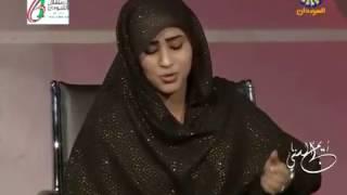مثاني حسن الحاج - طرب الغبش