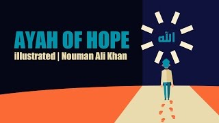 Ayah of Hope | illustrated | Nouman Ali Khan