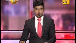 News 1st Prime time News Lunch Shakthi Tv 2nd August 2016 clip 01