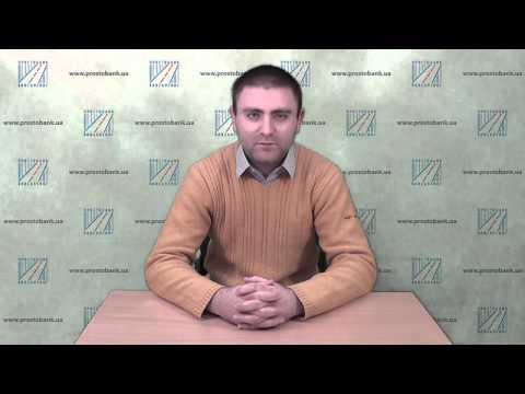 Особенности льготного ипотечного кредитования по программе ГИУ