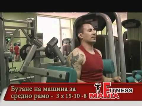 fitnessmania ramo martin iliev i kiro skalata3.. - bodybuilding