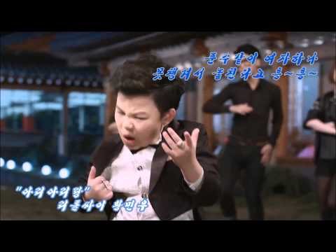 little psy hwang min woo -- music add titles to movies