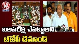 Karnataka Political Crisis : BJP Chief Yeddyurappa Demands Trust Voting