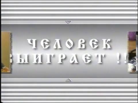 Гроссмейстерская Шахматная Школа. Евгений Свешников- пролог