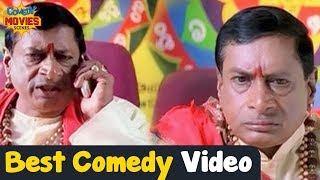 Hindi Comedy Videos | MS Narayan Comedy Video | Hindi Comedy Scenes | Hum Se Hai Zamana Film