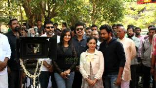 Bachelor Party - New Amal Neerad Film - BACHELOR PARTY - Pooja Function at Maharajas College, Cochin