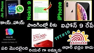 TFT#10:Jio Phone WhatsApp,MIUI 10 Stable,RN5 Pro 1500 Discount,Aadhar Hack,Apple Launch event,Nokia9