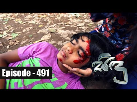 Sidu | Episode 491 25th June 2018