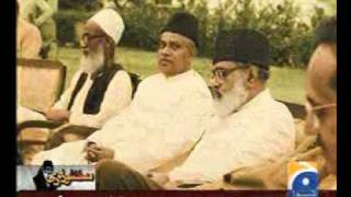 SYED SAHIB Geomentry On Syed Abulala Maududi Part3