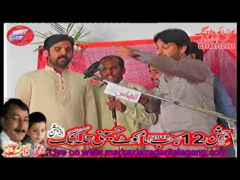 zakir Imran Haider Jafri Jashan 12 Rajab 2018 Talagang
