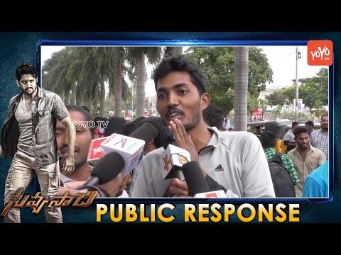Savyasachi Public Talk | Naga Chaitanya | Madhavan | Nidhhi Agerwal | YOYO TV Channel