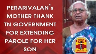 Perarivalan's Mother Thank TN Government For Extending Parole For Her Son | Thanthi TV