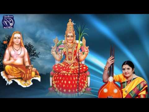 Lalitha Sahasranamam video