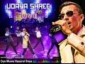 UDAYA SHREE - Oya Muwe Hasarel Soya