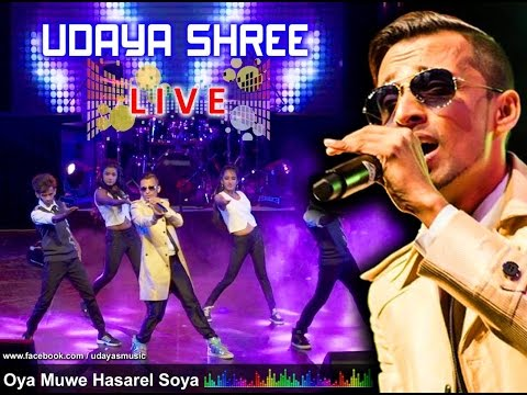 UDAYA SHREE - Oya Muwe Hasarel Soya ( LIVE Dance Performance )
