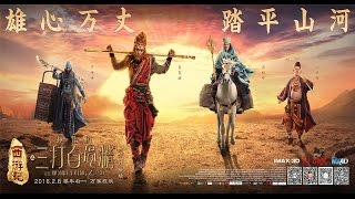 Best Action Movies Chinese 2016 - Super Monkey King - Funny Action Movies 2016