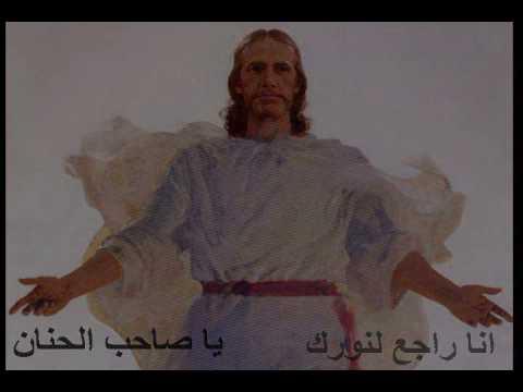 ترنيمة يا صاحب الحنان Music Videos