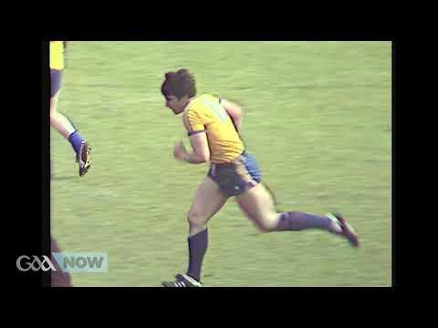 GAANOW Rewind: 1981 Dermot Earley Snr