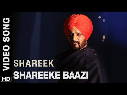 Shareeke Baazi | Video Song | Shareek | Jimmy Sheirgill, Mukul Dev | Sippy Gill