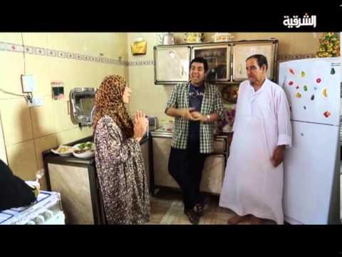 الطبخة والجيران - بغداد حي البنوك 2