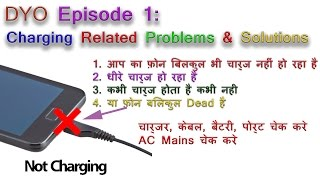 DYO 1: Charging Related Problems & Solutions