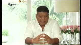 2020-10-29   Nethra TV Tamil News 7.00 pm