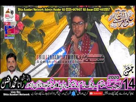 Zakir Aoun Abbas || 14 Rajab 2020 || Paracha Colony Shahdara Town Lahore