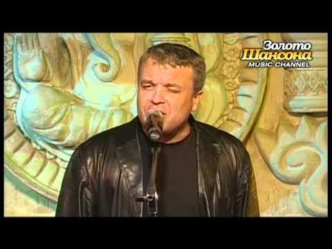 Александр Дюмин - На поле маковом (Шансон под водочку)