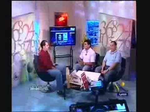 IT Show Program P2 | برنامج اي تي شو ج2