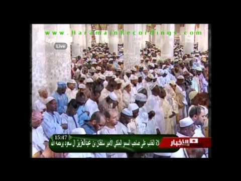 [EXCLUSIVE] Salaat al Ghaib for Ameer Sultan ibn 'Abdul 'Aziz al Saud Madinah Al Munawarah