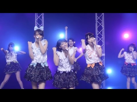 i☆Ris / Make it!