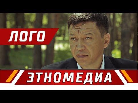 ПОЧТОЧУ   Кыска Метраждуу Кино - 2017   Режиссер - Мансур-Бек Канназар