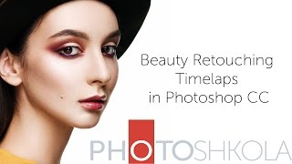 Beauty Retouching Timelaps in Photoshop CC
