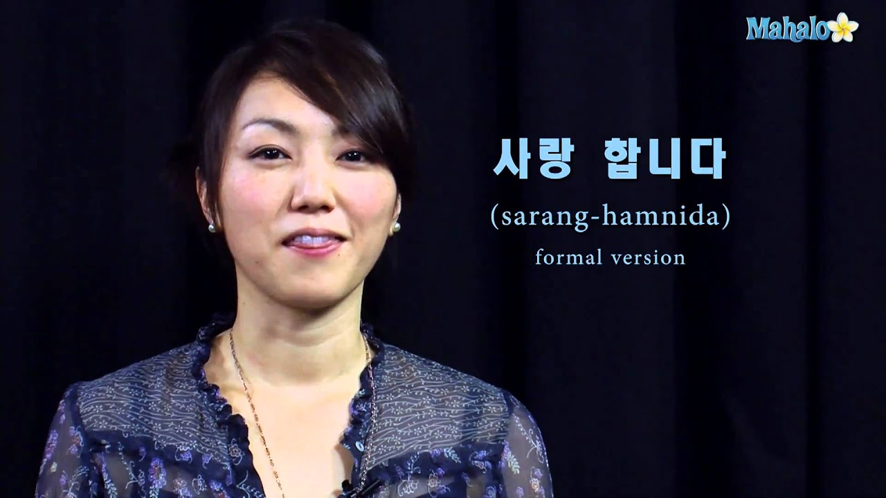 Korean Words i Love You Say Quot i Love You Quot in Korean