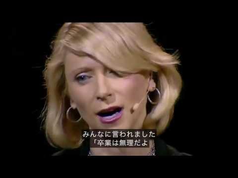 ... エイミー・カディ[日本語字幕